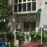 Embassy of India, Dakar