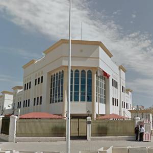 Embassy of Qatar, Tunis (StreetView)