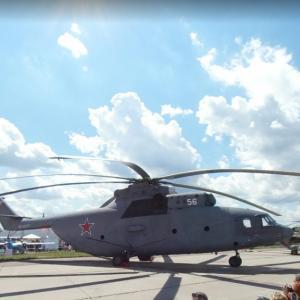 Russian Mil Mi-26 (StreetView)