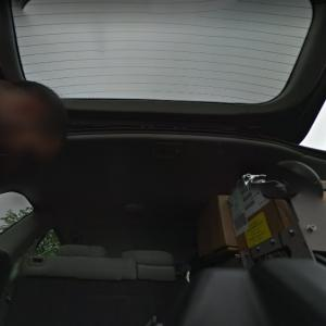 Inside the Trunk (StreetView)