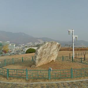 Menhir (Standing Stone) (StreetView)