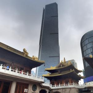 'Shanghai Wheelock Square' by KPF (StreetView)