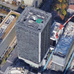 Iino Building (Google Maps)