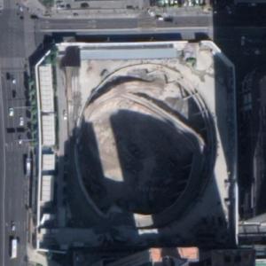 Citimark Financial Center under construction (Google Maps)