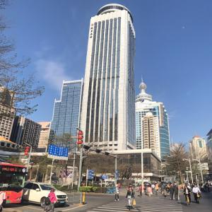 International Foreign Trade Center (StreetView)
