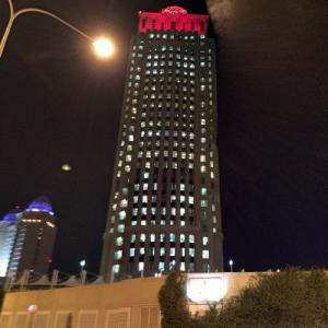 Ooredoo Tower (StreetView)