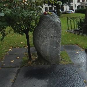Olof Palmes grave at Adolf Fredriks Cemetery (StreetView)