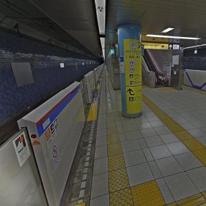 Onarimon Station (StreetView)