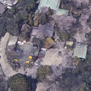 Atago Shrine (Google Maps)