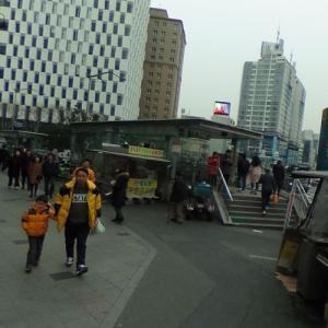 Seoul National University station (StreetView)