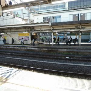 Hamamatsuchō Station (StreetView)