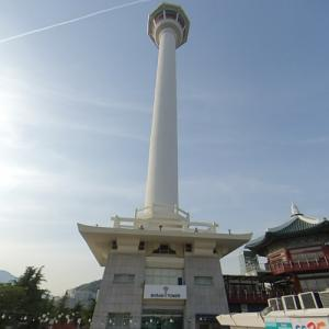 Busan Tower (StreetView)
