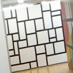 'Wall Drawing 614' by Sol LeWitt