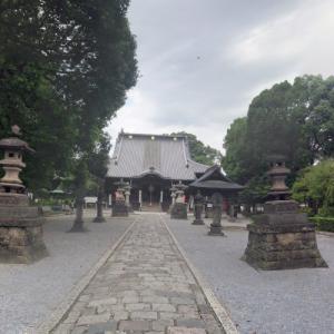 Banna-ji (StreetView)