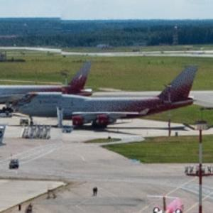 "Rossiya Airlines EI-XLD Boeing 747-400 ""Tiger"" livery at VKO (StreetView)"