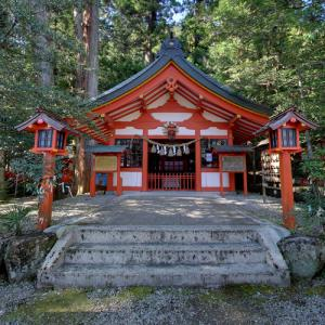Kitabatake Shrine (StreetView)