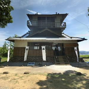 Okō Castle (StreetView)