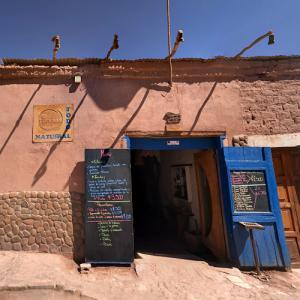 Tierra Todo Natural Restaurant (StreetView)