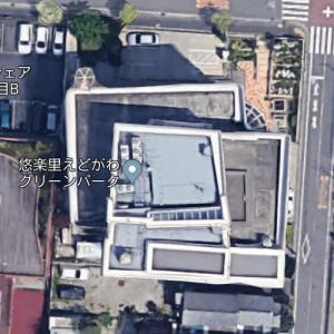 'Nunotani Office Building' by Peter Eisenman (Google Maps)