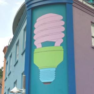 'Folkestone Lightbulb' by Michael Craig-Martin (StreetView)