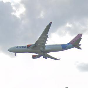 """AirSERBIA Airbus A330-202 """"Serbia Creates"""" [YU-ARA] (StreetView)"""