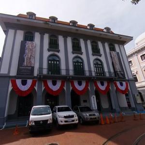 Panama Canal Museum (StreetView)