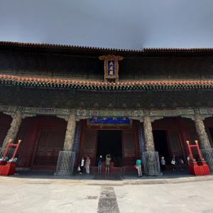Temple of Confucius, Qufu (StreetView)