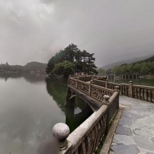 Lushan Quaternary Glaciation National Geopark (StreetView)