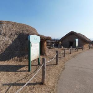 Gochang Dolmen Site (StreetView)