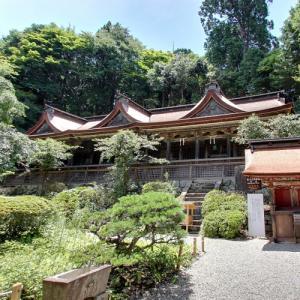 Yoshino Mikumari Shrine (StreetView)