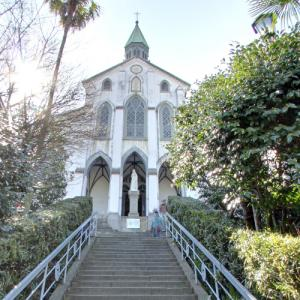 Basilica of the Twenty-Six Holy Martyrs of Japan (oldest church in Japan) (StreetView)
