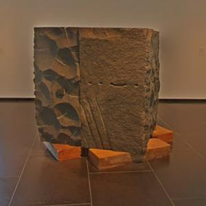 'Ends' by Isamu Noguchi (StreetView)