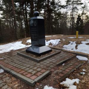 Struve Geodetic Arc Marker, Tupishki (StreetView)