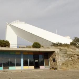 'McMath-Pierce Solar Telescope' by Myron Goldsmith (StreetView)
