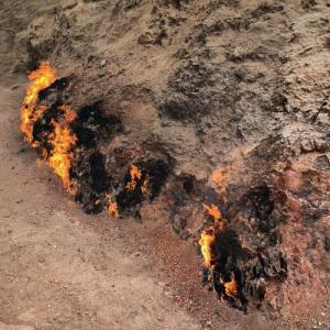 Yanar Dag, the burning hillside (StreetView)