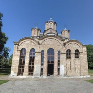 Gračanica Monastery (StreetView)