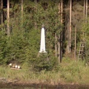 Rzhevka An-2 crash memorial (StreetView)