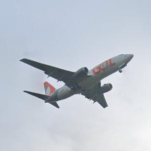 GOL Airlines Boeing 737-700 landing in Curitiba (StreetView)