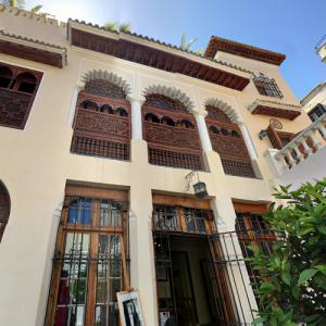 Tangier American Legation (StreetView)