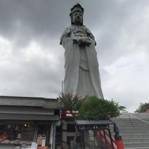 Byakue Dai-kannon (StreetView)