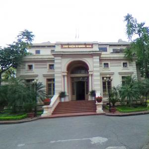 National Library of Vietnam (StreetView)