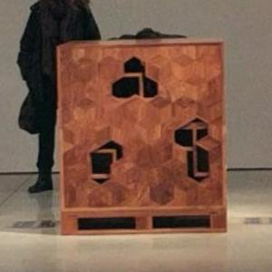 'Treasure Box' by Ai Weiwei (StreetView)