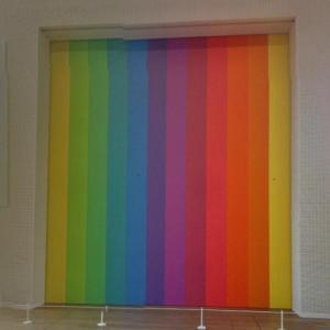 'Spectrum VIII' by Ellsworth Kelly (StreetView)