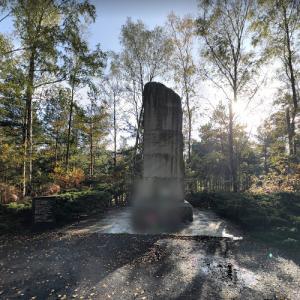 Turkish Airlines Flight 981 memorial (StreetView)
