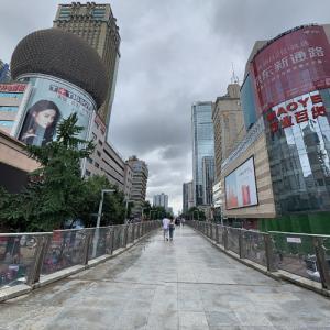Chunxi Road (StreetView)