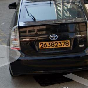 No Plate Blur (StreetView)