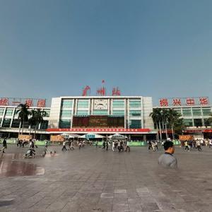 Guangzhou railway station (StreetView)