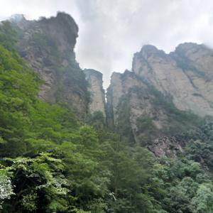 Wulingyuan (StreetView)