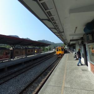 Shifen railway station (StreetView)