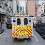 Hongkong Ambulance A726
